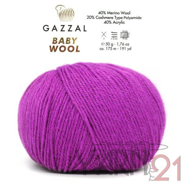 Baby wool №815