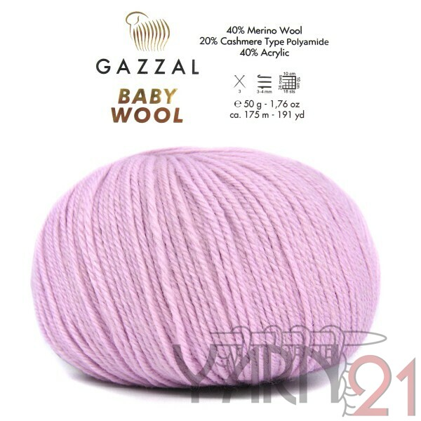 Baby wool №823