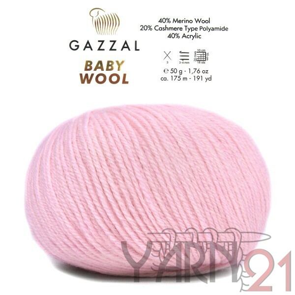 Baby wool №836
