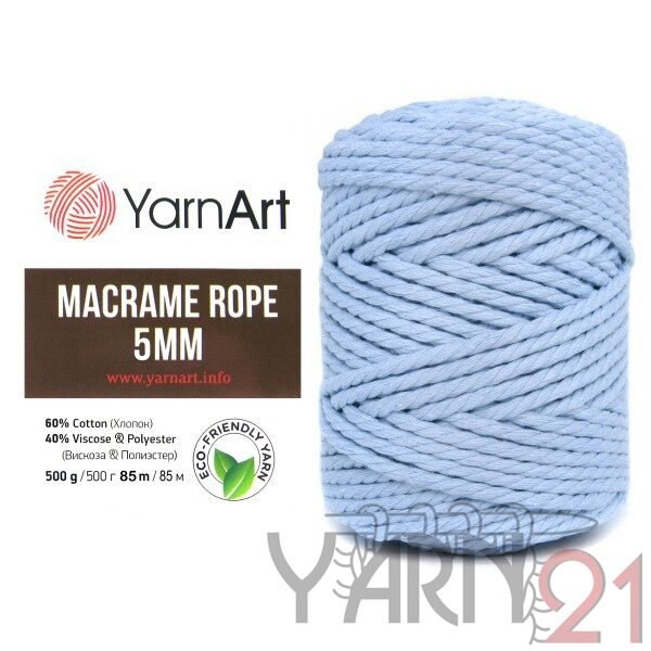 Macrame ROPE 5mm №760