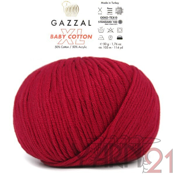 Baby cotton XL №3439