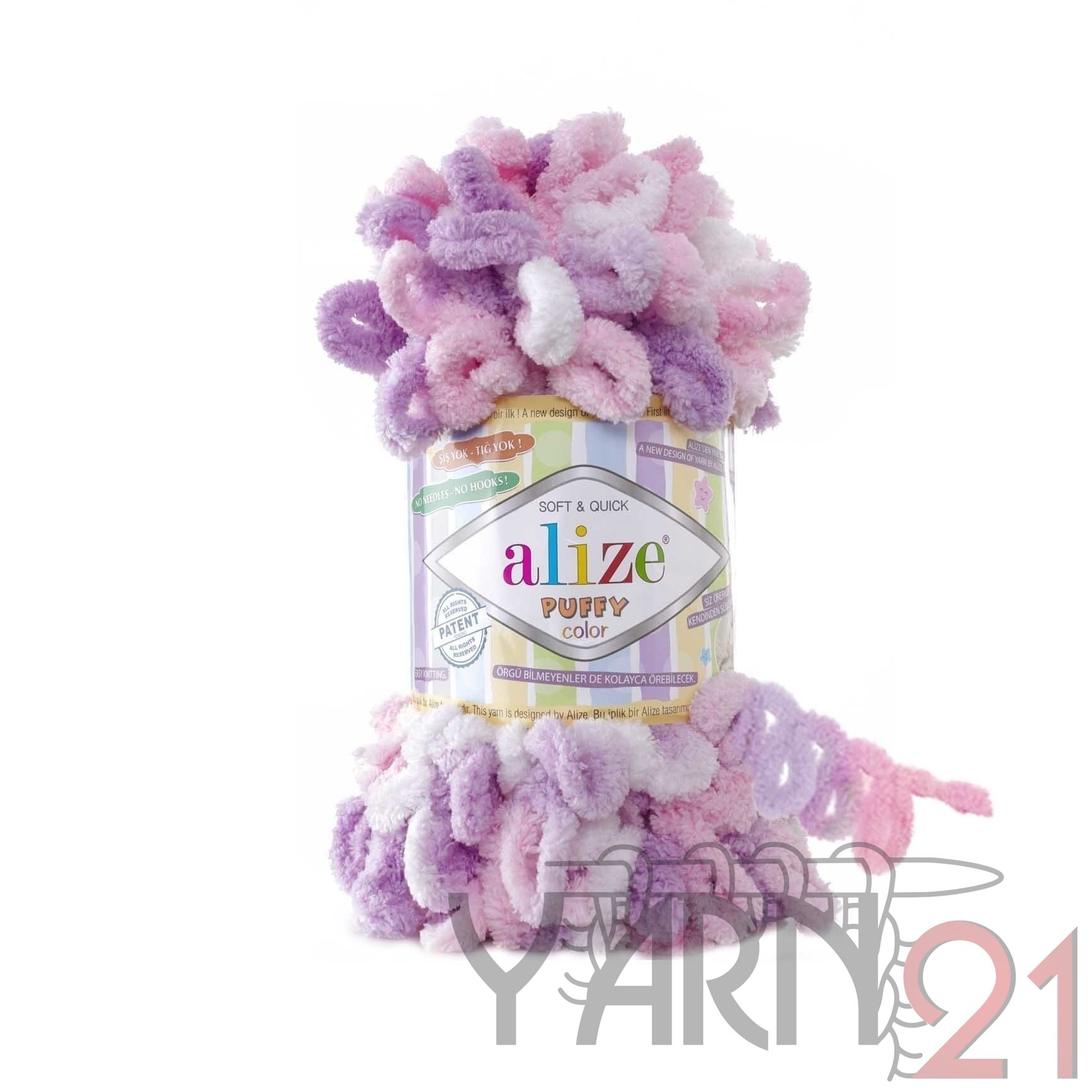 Puffy color №6051