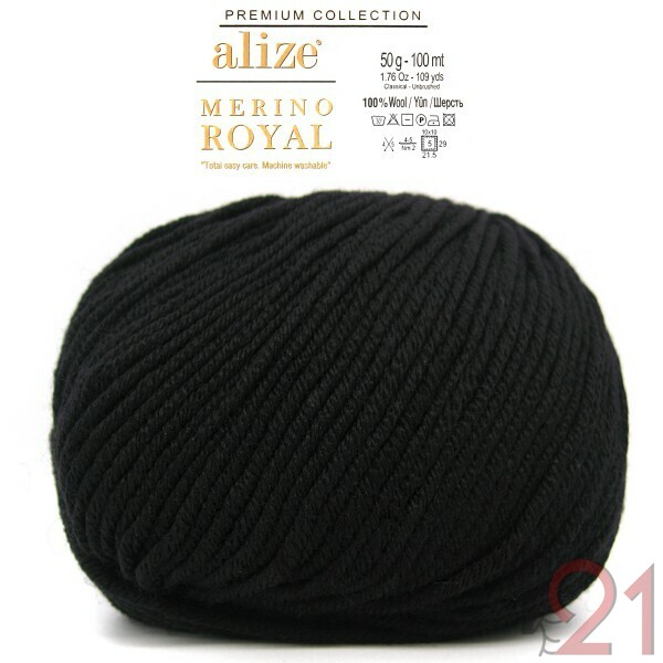 Merino Royal №60