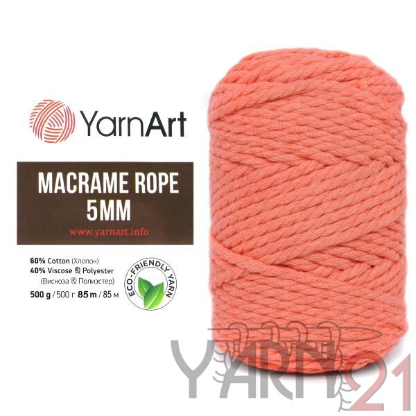 Macrame ROPE 5mm №767
