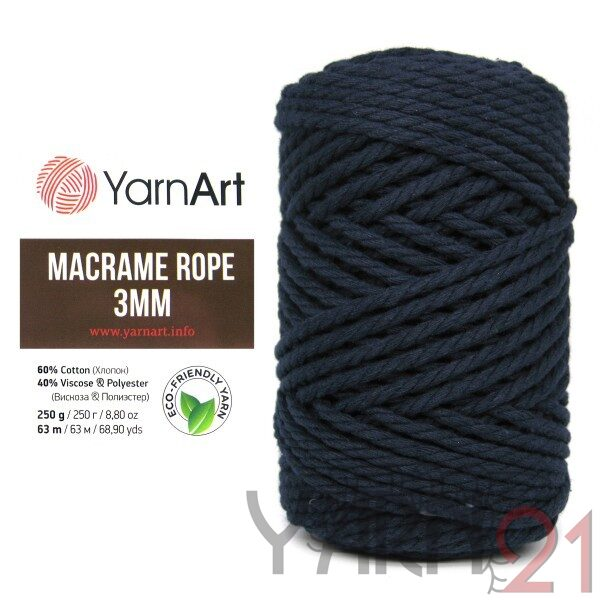 Macrame ROPE 3mm №784