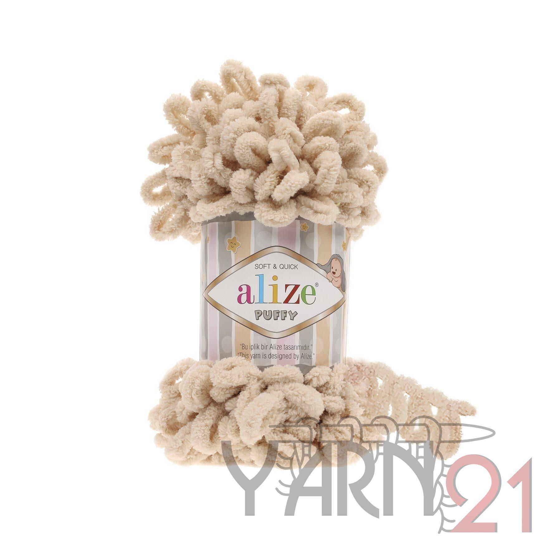 Puffy №310 — цвет  — интернет-магазин Yarn21
