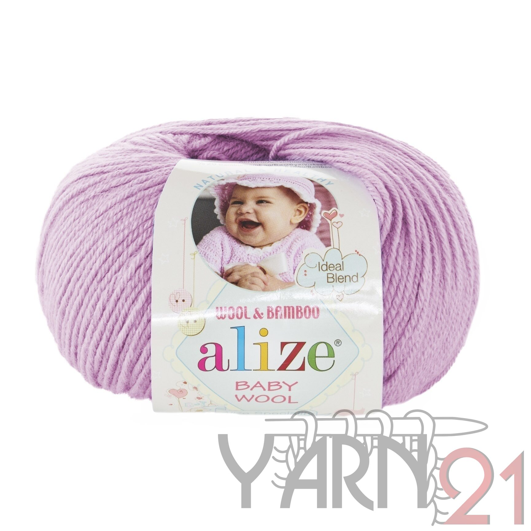 Baby wool №672