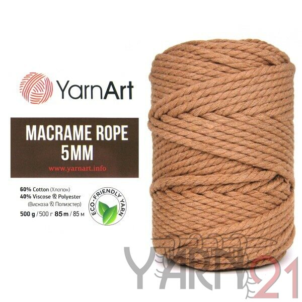 Macrame ROPE 5mm №788