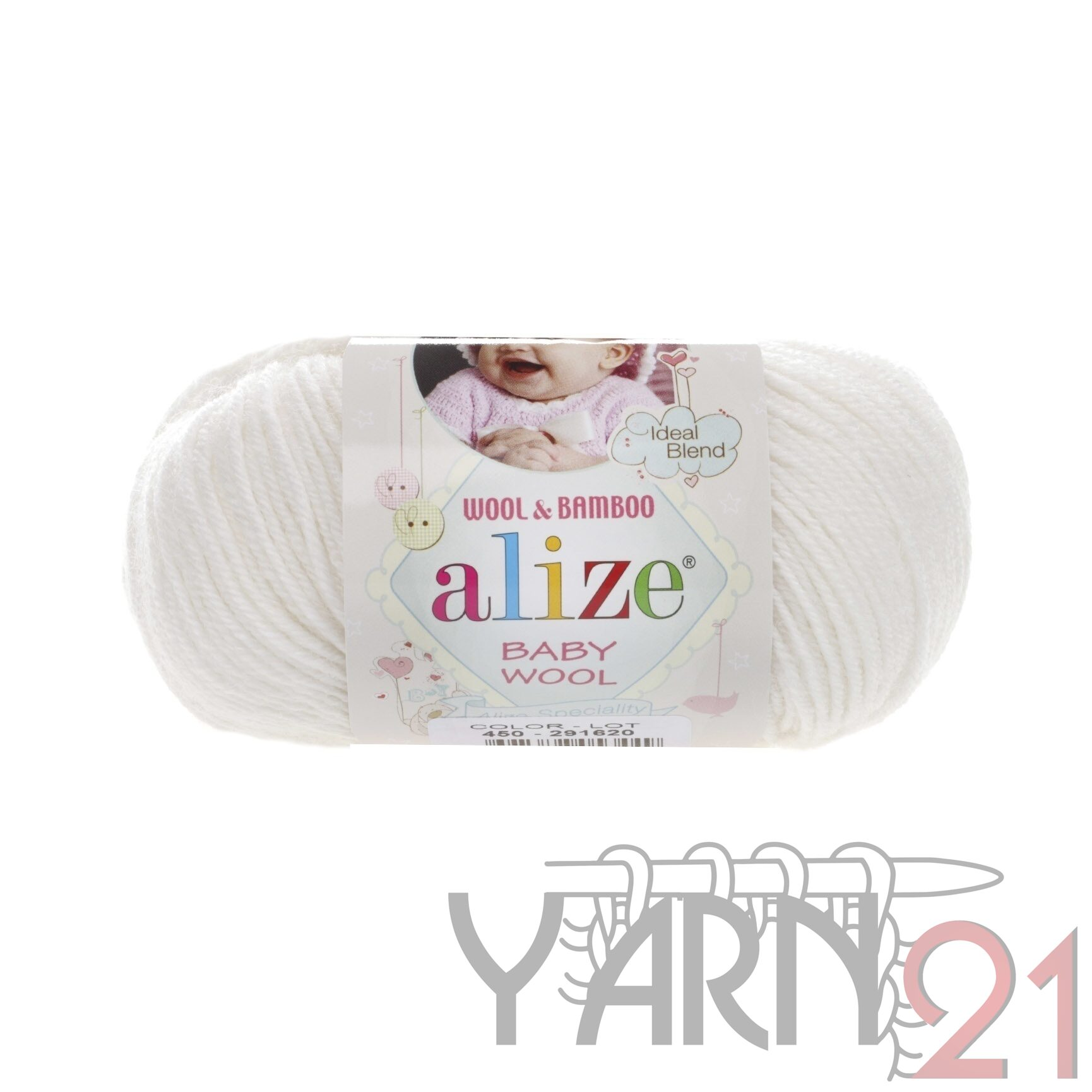 Baby wool №450