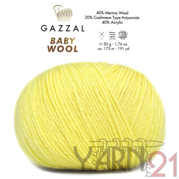 Baby wool №833