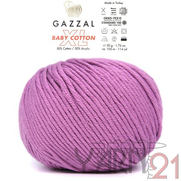 Baby cotton XL №3414