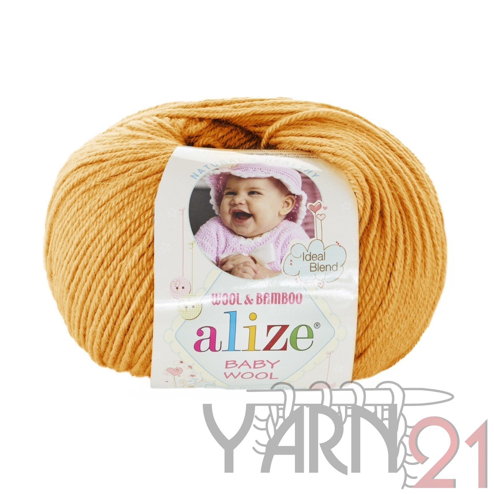 Baby wool №14