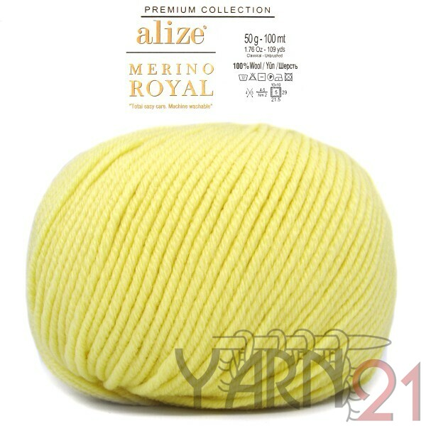 Merino royal №187